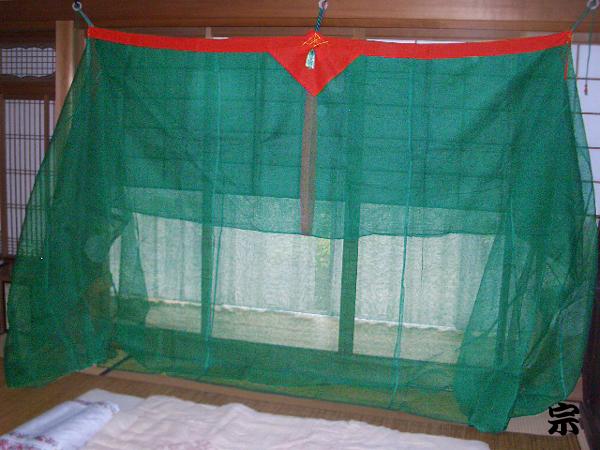 蚊帳たたみ方1